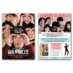 Slow Video Movie Poster 2014 Tae-hyun Cha, Sang-mi Nam, Dal-su Oh, Chang-suk Ko #MoviePoster
