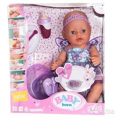 19 Baby Annabell Doll by Zapf Creations 2002 with Pacifier ...
