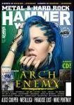 Megérkezett a HammerWorld Magazin friss, szeptemberi lapszáma - Extra havi mellékletként a progresszív metalos Miserium lemeze