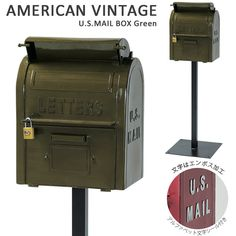 ポスト 郵便受け スタンドタイプ スタンドポスト スチール U.S.MAIL BOX グリーン 南京錠付き 組立式