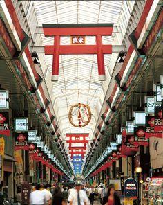 Tenjinbashisuji Shopping Street,Osaka