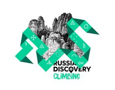 Russia Discovery on Branding Served