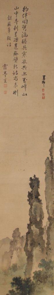 Chinese hanging scroll Landscape painting Written on silk Wall art hsky1-158