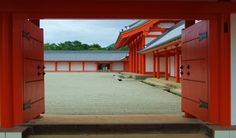 Kyoto - Imperial Palace