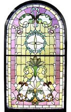 Large Victorian Landing Window with Arched Top c. 1890 #6581