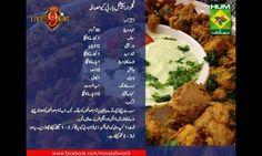 Gulzar special Bar B Q masala Chef Recipes, Cooking Recipes, Bread Recipes, Masala Tv Recipe, Chicken Karahi, Urdu Recipe, Masala Spice, Powder Recipe, Homemade Spices