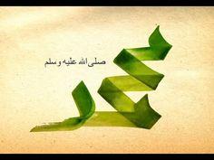 Tears Of Prophet Muhammad - Islamic Sad Lecture
