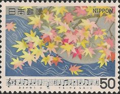Japan 1979!!! Bebe'!!! Pretty Japanese stamp!!!