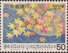 Japan 1979!!! Bebe'!!! Pretty Japanese stamp!!!