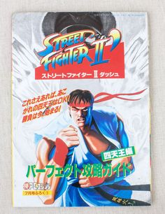 Street Fighter 2 Dash PC Engine Hints-and-Tips Guide Booklet #1 1993 JAPAN GAME