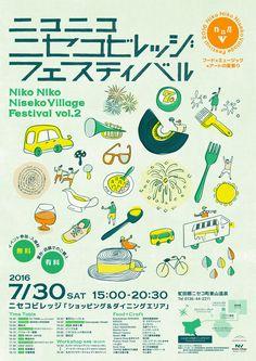 Niko Niko Niseko Village Festival - Kenzo Kosuge
