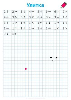 Educational Games For Kids, Fun Games For Kids, Math For Kids, Preschool Workbooks, Preschool Learning Activities, Word Puzzles For Kids, Worksheets For Kids, Square Drawing, Classroom Jobs