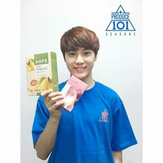 Joo Haknyeon, Produce 101 Season 2, Ioi, Cheer Up, Photo And Video, Instagram, Twitter, Gallery, Roof Rack