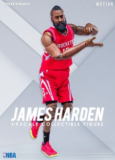 1:9 Motion Master Pieces James Harden by ENTERBAY Official which invites you to experience the innovation of our officially licenced NBA & movie collectible figurines.