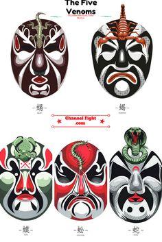 Best Martial Arts, Kung Fu Martial Arts, Martial Arts Movies, Action Film, Action Movies, Venom Tattoo, Venom Figure, Ninja Gear, Venom Art