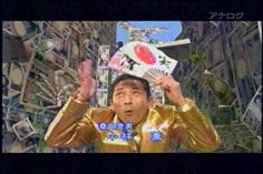 http://image.space.rakuten.co.jp/lg01/94/0000020094/56/img745e7216zikdzj.jpegからの画像