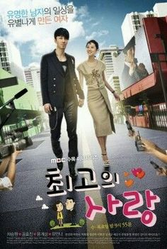 The Greatest Love [Status: UNFINISHED] Though the main pairing in this drama are my favorite actor and actress but the story and the characters itself made me lose interest. I haven't finished watching but i think i won't bother to.