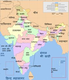 India Ka Map भारत का मानचित्र   Bharat ka Naksha | My India in  India Ka Map