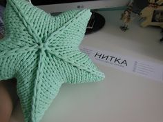 """""""Звезда"""" - елочная игрушка спицами. Новогодний подарок своими руками! DIY - YouTube"""