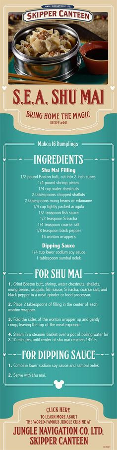Recipe for Shu Mai from Jungle Skipper Canteen at Magic Kingdom at Walt Disney World Resort: