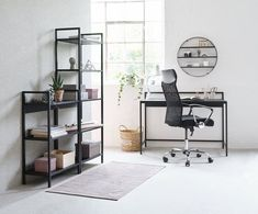 Wandrek TISTRUP zwart | JYSK Downstairs Bathroom, Wall Shelves, Plank, Home Office, New Homes, Desk, Police, Interior Design, Storage