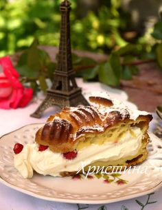 Животът може да e вкусен: Една година блог и Френски сладкиш Париж - Брест