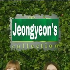 wait for it ... way much better collection than the original  . . . . #yoojeongyeon  #2yeon #najeong #jeongyeon #imnayeon #nayeon #twice #twicetagram #kpop #otp #kpopcouple #girlcrush #myouimina #mina #minayeon #jeongmi #트와이스 #임나연  #미나 #유정연 #jihyo #momo #sana #mina #dahyun #chaeyoung #tzuyu