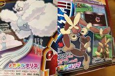 New mega pokemon