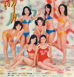 """Résultat de recherche d'images pour """"hausu cast"""""""