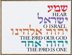 """""""Hear, O Israel, the LORD our God is one LORD."""" (Dt 6:4; Mk 12:29). """"The supreme being must be unique, without equal… If God is not one, he is not God"""" (Tertullian, Ad…"""