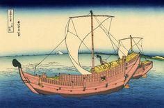17. 上總ノ海路(かずさのかいじ) Kazuno kaiji The Kazusa sea route
