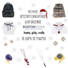Μεγαλος Χριστουγεννιατικος διαγωνισμος με 10 δωρα απο τη BOSTONMODA!