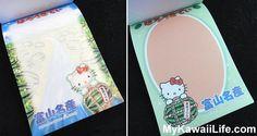 Hello Kitty Memo from MyKawaiiLife.com