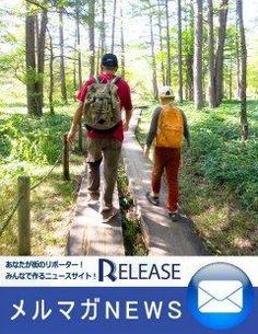 夏山に出かけよう  みなさま こんにちは 夏にまつわる情報を沢山ご投稿頂きありがとうございます  RELEASEhttp://release.co.jp/   月日は新しい祝日山の日ですね  山の日は山に親しむ機会を得て山の恩恵に感謝する日 だそうですよ()  日本全国には初心者から上級者まで幅広く山歩きを楽しめる トレッキングスポットがたくさん  日本全国の登山ルートや必要な道具など役立つ情報は コチラをご参考に()v   Yamakei Online/山と溪谷社 http://ift.tt/1jLl4Yu  山を楽しんだらその様子をRELEASEへ投稿して ポイントを貯めちゃいましょう(o)  さっそく記事を書く http://release.co.jp/    RELEASEおすすめ山情報   大阪府南河内郡府民の森 ちはや園地 http://ift.tt/2ae4Q84 山の日に合わせて金剛山夏まつりを開催  埼玉県寄居町鐘撞堂山 http://ift.tt/2aBlwK4 都内から約時間で行けるお気軽登山スポット  福岡県北九州市福智山…