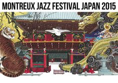 大友克洋が描き下ろした『モントルー・ジャズ・フェスティバル・ジャパン2015』キービジュアル