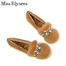 Miss Elysees Large Size Winter Women Shoes Crystal Round Toe Warm Ballet  Flats Casual Lady Shoe c0a199c38183