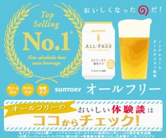 Piercing piercing for stress Web Banner, Sale Banner, Japan Design, Ad Design, Layout Design, Graphic Design, Creative Banners, Display Ads, Summer Design