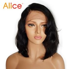 Short Full Lace Human Hair Wigs Brazilian Full Lace Front Wigs Human Hair With Baby Hair Glueless Full Lace Wigs For Black Women     Tag a friend who would love this!     FREE Shipping Worldwide     Get it here ---> http://ebonyemporium.com/products/short-full-lace-human-hair-wigs-brazilian-full-lace-front-wigs-human-hair-with-baby-hair-glueless-full-lace-wigs-for-black-women/    #african_american_clothing