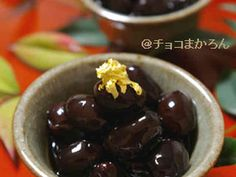 Foolproof Simmered Plump 'Kuromame' Black Soybeans For Osechi Recipe by cookpad. Japanese New Year Food, Japanese Sweets, New Year's Food, Cafe Food, Best Dishes, Aesthetic Food, Original Recipe, Baking Soda, Great Recipes