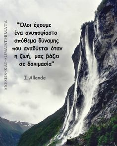 Greek Quotes, Picture Video, Inspirational Quotes, Pictures, Videos, Painting, Motorbikes, Inspiring Sayings, Life Coach Quotes