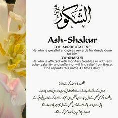 Ash Shakur