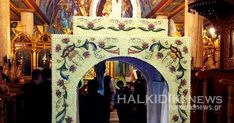 Mystagogy Resource Center is an International Orthodox Christian Ministry headed by John Sanidopoulos. Greek Easter, Orthodox Christianity, Byzantine, Religion, Traditional, Unique, Pattern, Inspiration, Ministry