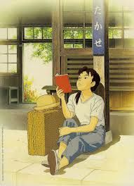 Only Yesterday, Studio Ghibli