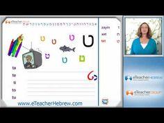 Learn Hebrew - lesson 4 - Hebrew Letters | by eTeacherHebrew.com