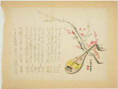 Plums and Biwa, 1860s, Tanomura Shosai; this Japanese print features a New Year design with a musical instrument (biwa) resting against white and red plum branches, symbol of the new year. (The Art Institute of Chicago)