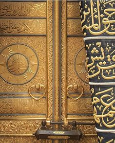 . . Kabe'mizin kapısı MaşaAllah . . .