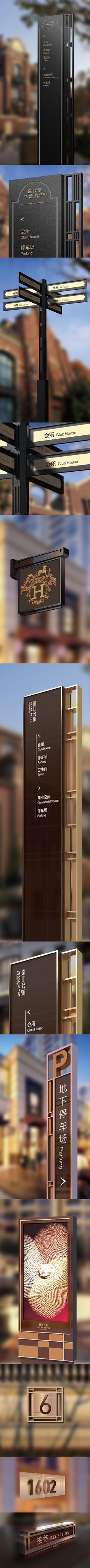 Pearl River mansion on Behance Directional Signage, Wayfinding Signs, Environmental Graphic Design, Environmental Graphics, School Signage, Hotel Signage, Navigation Design, Sign System, Exterior Signage