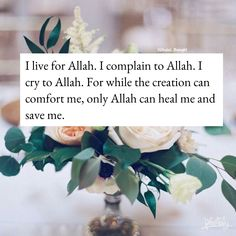 """""""So make remembrance of Me, and I will make remembrance of you. Quran Quotes Love, Allah Quotes, Muslim Quotes, Cute Quotes, Beautiful Islamic Quotes, Islamic Inspirational Quotes, Good Human Being Quotes, Islam Quran, Quran Pak"""