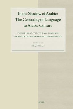 In the Shadow of Arabic: The Centrality of Language to Arabic Culture (Studies in Semitic Languages and Linguistics) by Bilal Orfali: available via ebrary