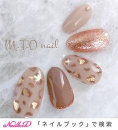 Pin on winter nails Cheetah Nails, Nude Nails, Matte Nails, Gorgeous Nails, Pretty Nails, Japan Nail Art, Water Nail Art, Self Nail, Plaid Nails